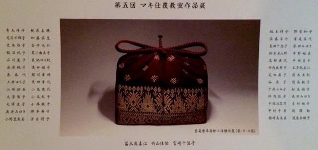 IMG_4746 のコピー